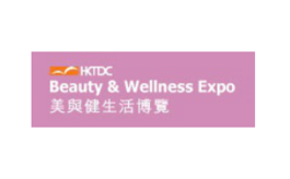 香港�Q�l局美�c健生活展�[��Beauty&Wellness Expo
