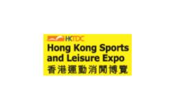 香港贸发局运动休闲展览会sport source Asia