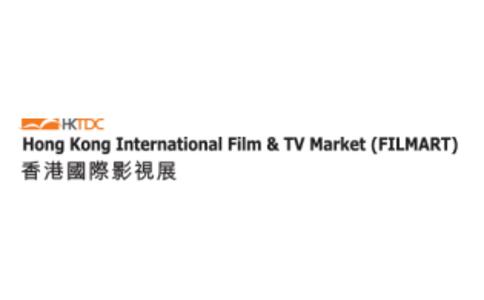 香港貿發局香港影視展覽會FILMART