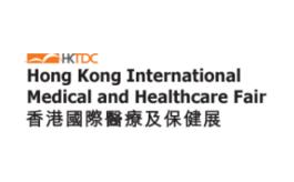 香港貿發局香港醫療器材及用品展覽會