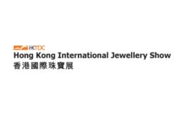 香港珠宝展览会