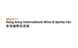 香港貿發局美酒及酒具展覽會Wine&Spirits