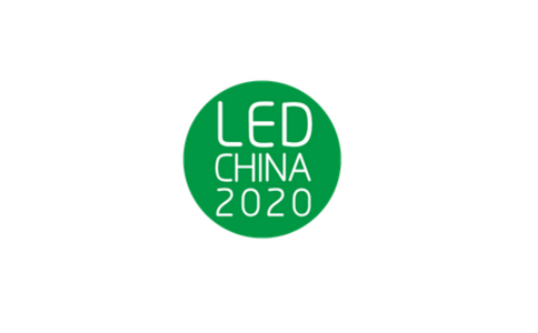 深圳国际LED展览会