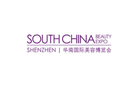 �A南���H美容展�[��Beauty Expo