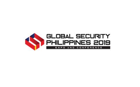 菲律賓馬尼拉安防展覽會Security Philippines