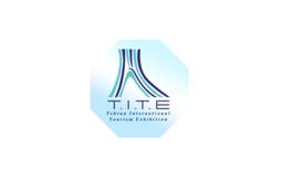 伊朗德黑兰旅游展览会TITE