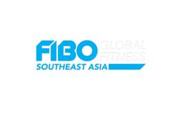 新加坡健身健美及康體設施展覽會FIBO