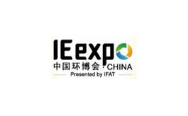 中国广州环博会IE Expo