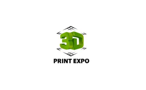 俄羅斯莫斯科國際3D打印展3D PRINT EXPO