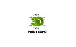 俄羅斯莫斯科3D打印展覽會3D PRINT EXPO