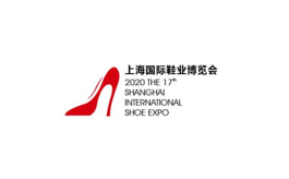 上海國際鞋業展覽會