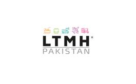 巴基斯坦拉合尔物流运输展览会LTMH