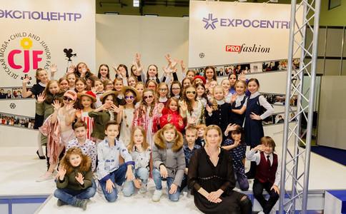 俄羅斯莫斯科嬰童展覽會春季CIF