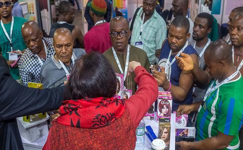 坦桑尼亚美容展览会Beauty Africa Expo
