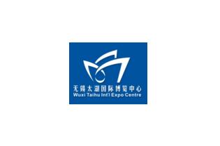 江苏无锡太湖国际博览中心