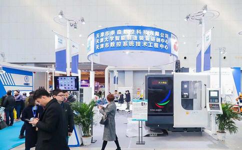 天津国际机器人展览会