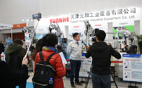 天津國際汽車裝備展覽會