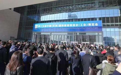 天津国际塑料包装展览会