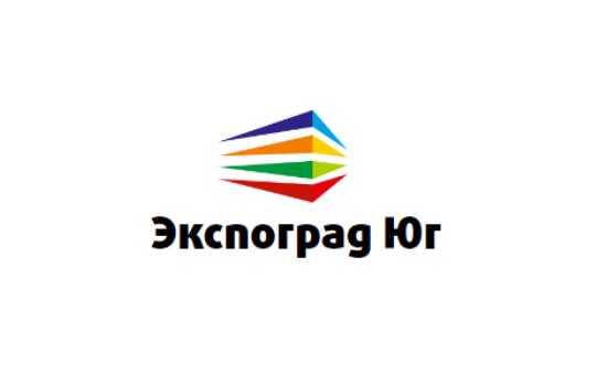 俄羅斯克拉斯諾達爾展覽中心