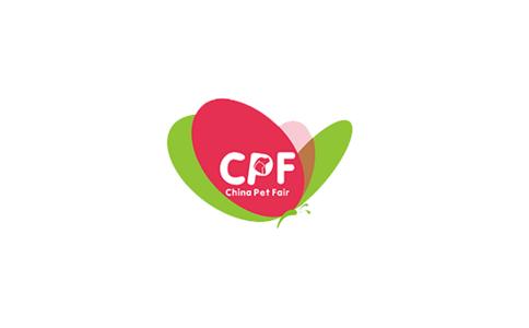 重庆国际宠物产业展览会CPF