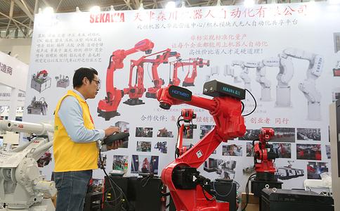 天津國際工業裝配及自動化展覽會