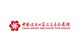 中国进出口商品交易会琶洲展馆