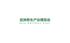 广州国际养生产业展览会