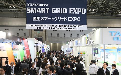 日本东京智能电网优德亚洲SMART GRID EXPO