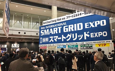 日本大阪智能电网展览会SMART GRID EXPO