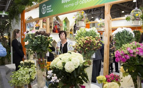 廣州國際花卉園藝展覽會