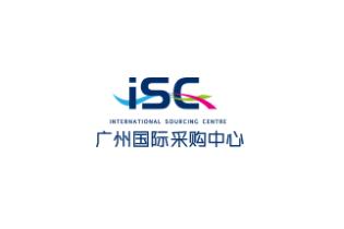 广州琶洲国际采购中心