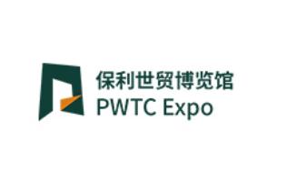 广州保利世贸博览馆Guangzhou poly world trade expo pavilion