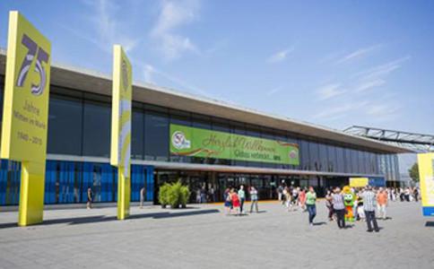 德国斯图加特聚氨酯泡沫展览会Foam Expo Europe