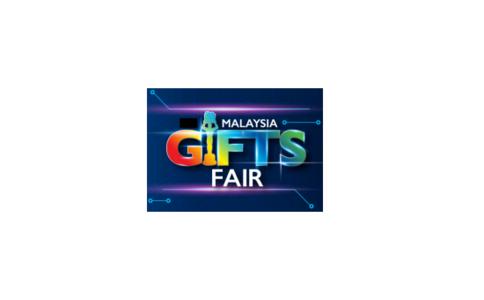 馬來西亞吉隆坡禮品展覽會Malaysia Gifts