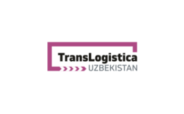 乌兹别克斯坦物流展览会Trans