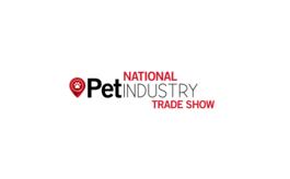加拿大米西索加寵物用品展覽會
