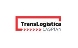 阿塞拜疆巴�煳锪髡褂[��Trans Logistica
