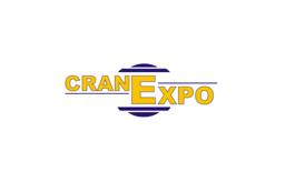 俄罗斯莫斯科物流展览会Crane Expo