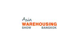 泰國曼谷倉儲物流展覽會WARE HOUSING