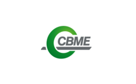 北京國際物流展覽會CBME