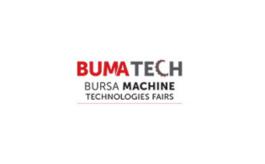 土耳其伊斯坦布尔自动化展览会BUMA TECH
