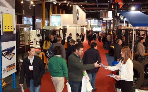 阿根廷布宜諾斯艾利斯物流展覽會Expo Logisti-K