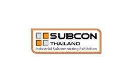 泰國曼谷工業分包展覽會SUBCON