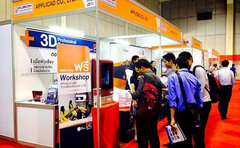 泰国曼谷工业分包展览会SUBCON