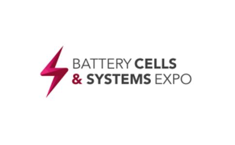 英国考文垂电池展览会Battery Systems Expo