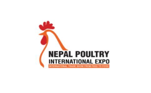 尼泊尔畜牧展览会Nepal Poultry Expo
