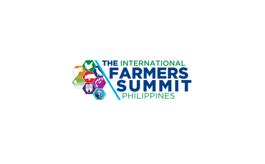 菲律宾马尼拉畜牧展览会Farmers Summit