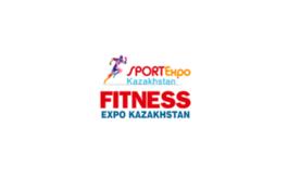 哈薩克斯坦阿拉木圖體育用品展覽會Sport Show