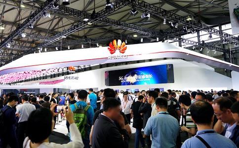 上海国际移动通信优德88MWC Shanghai