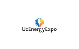 烏茲別克斯坦塔什干電力展覽會Uz Energy Expo
